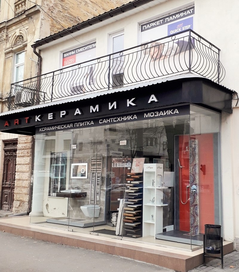 продажа магазина номер C-116549 в Приморском районе, фото номер 3
